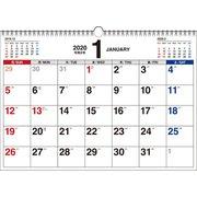 書き込み式シンプルカレンダーA3ヨコ 2020年 [単行本]