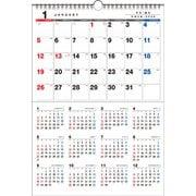 書き込み式シンプル月間&年間カレンダーA3 2020年 [単行本]