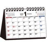 シンプル卓上カレンダーA5ヨコ 2020年 [単行本]