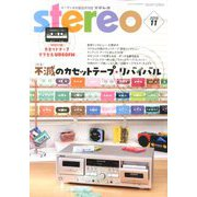 stereo (ステレオ) 2019年 11月号 [雑誌]
