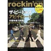 rockin'on (ロッキング・オン) 2019年 11月号 [雑誌]