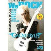 We ROCK 2019年 11月号 [雑誌]