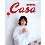 Casa BRUTUS (カーサ ブルータス) 2019年 11月号 [雑誌]
