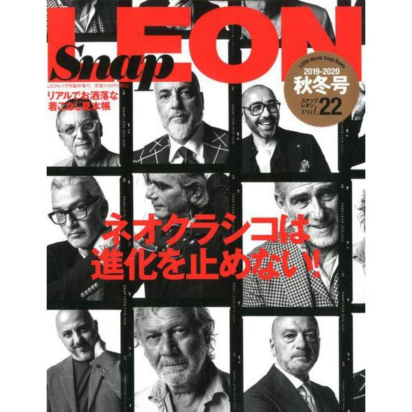SnapLEON 2019-20秋冬号 2019年 11月号 [雑誌]