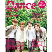 Dance SQUARE vol.34(HINODE MOOK 560) [ムックその他]