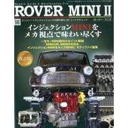 ROVER MINI II ~ バイヤーズガイド & メンテナンスファイル ~ (サンエイムック) [ムックその他]