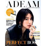 ADEAM PERFECT BOOK (FG MOOK) [ムックその他]