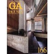 GA HOUSES 166 [全集叢書]