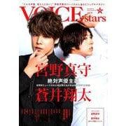TVガイドVOICE STARS vol.11 [ムックその他]