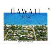 眺めていたいハワイの風景CALENDAR 2020 [ムックその他]