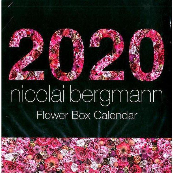 nicolai bergmann Flower Box Calendar 2020 [単行本]