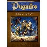パグマイア RPGルールブック [単行本]