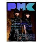 ぴあMUSIC COMPLEX(PMC) Vol.15 [ムックその他]