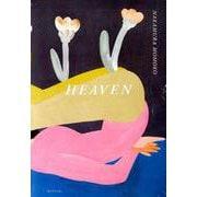 HEAVEN [単行本]