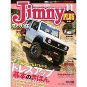 jimny plus (ジムニー・プラス) 2019年 11月号 [雑誌]