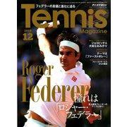 Tennis Magazine (テニスマガジン) 2019年 12月号 [雑誌]