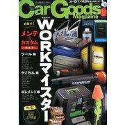 Car Goods Magazine (カーグッズマガジン) 2019年 12月号 [雑誌]