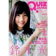 QUIZ JAPAN vol.11(QUIZ JAPAN<11>) [単行本]