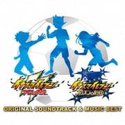 イナズマイレブン アレスの天秤/イナズマイレブン オリオンの刻印 ORIGINAL SOUNDTRACK & MUSIC BEST