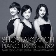 ショスタコーヴィチ:ピアノ三重奏曲第1番、第2番