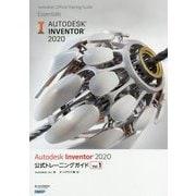 Autodesk Inventor 2020 公式トレーニングガイド Vol.1 [単行本]