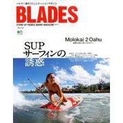 BLADES 17 [ムックその他]