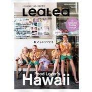 LeaLea 2019 WINTER (メディアハウスムック) [ムックその他]