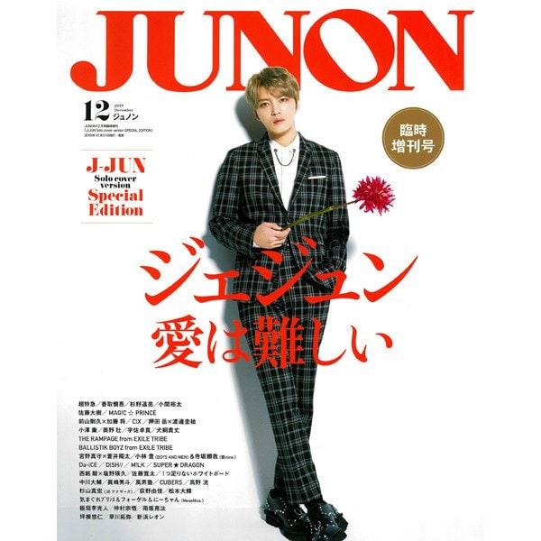 J-JUN Solo cover version 2019年 12月号 [雑誌]
