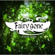 TVアニメ『Fairy gone フェアリーゴーン』オリジナルサウンドトラック