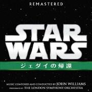 スター・ウォーズ エピソード6/ジェダイの帰還 オリジナル・サウンドトラック