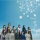 NMB48/初恋至上主義