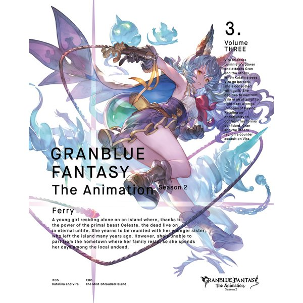 GRANBLUE FANTASY The Animation Season 2 3 [Blu-ray Disc]