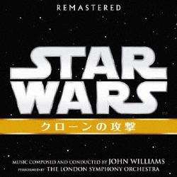 ジョン・ウィリアムズ/スター・ウォーズ エピソード2/クローンの攻撃 オリジナル・サウンドトラック