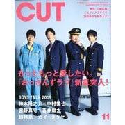 Cut (カット) 2019年 11月号 [雑誌]