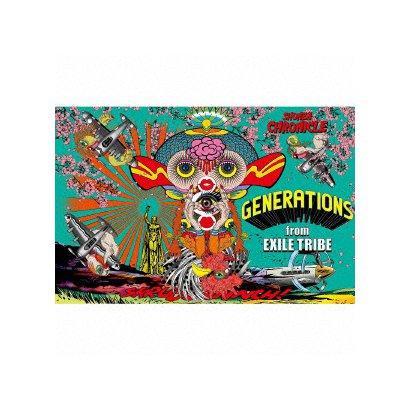 GENERATIONS from EXILE TRIBE/SHONEN CHRONICLE