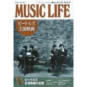 MUSIC LIFE ビートルズ主演映画 (シンコー・ミュージックMOOK) [ムック・その他]