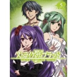 ストライク・ザ・ブラッド Ⅳ OVA 5 [Blu-ray Disc]