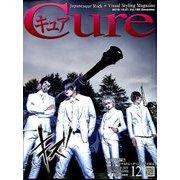 Cure (キュア) 2019年 12月号 [雑誌]