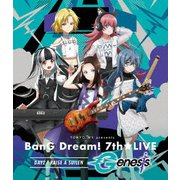 TOKYO MX presents BanG Dream! 7th★LIVE DAY2:RAISE A SUILEN「Genesis」