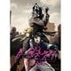 ノー・ガンズ・ライフ Blu-ray BOX 4 [Blu-ray Disc]