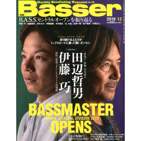 Basser (バサー) 2019年 12月号 [雑誌]