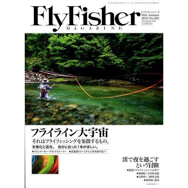 FlyFisher (フライフィッシャー) 2019年 12月号 [雑誌]