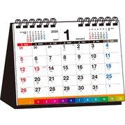 書き込み式シンプル卓上インデックスカレンダー 2020年 [単行本]