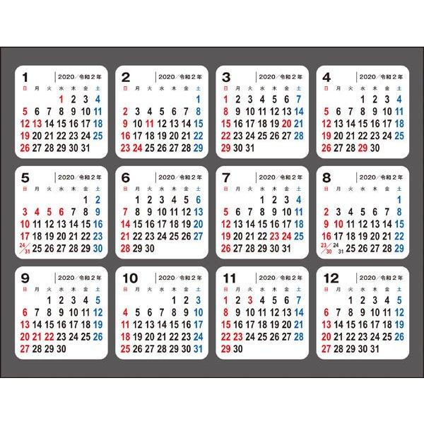 何度でも貼ってはがせるシールカレンダー 2020年 [単行本]