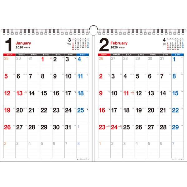 書き込み式シンプル2ヵ月カレンダーA3 2020年 [ムックその他]