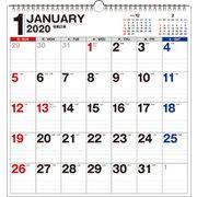 書き込み式シンプルカレンダーB3変型 2020年 [ムックその他]