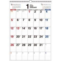 書き込み式シンプルカレンダーB3タテ 2020年 [ムックその他]