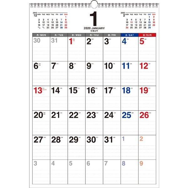 書き込み式シンプルカレンダー月曜始まりB3タテ 2020年 [ムックその他]