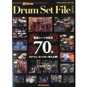 ドラム・セット・ファイル Vol.2 (リズム&ドラム・マガジン) [単行本]