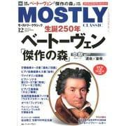MOSTLY CLASSIC (モーストリー・クラシック) 2019年 12月号 [雑誌]